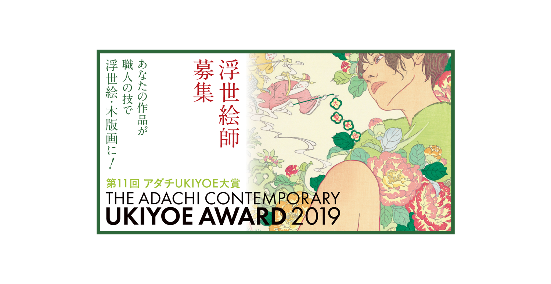 banner_award19_small